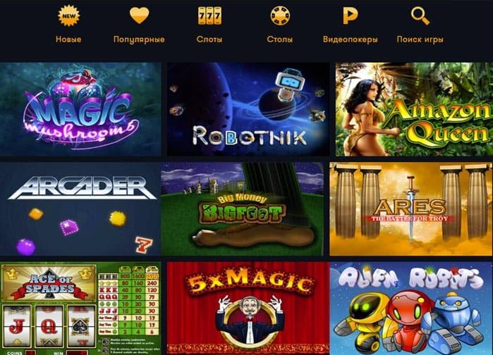бесплатно слот игровые автоматы виртуально